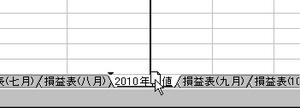仲値移動1.jpg